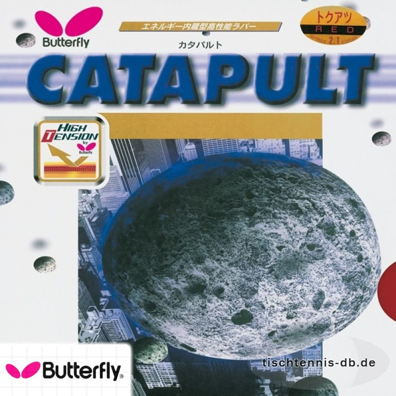 butterfly catapult