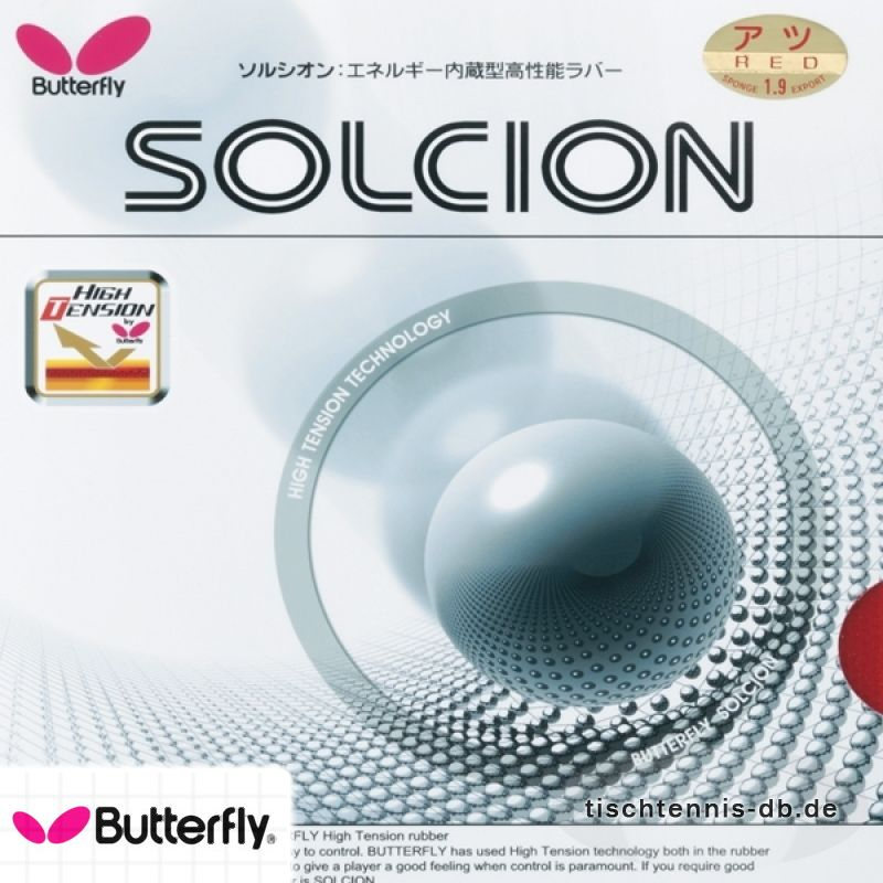 butterfly solcion
