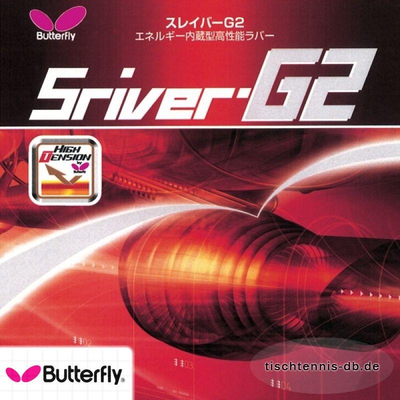 butterfly sriver g2