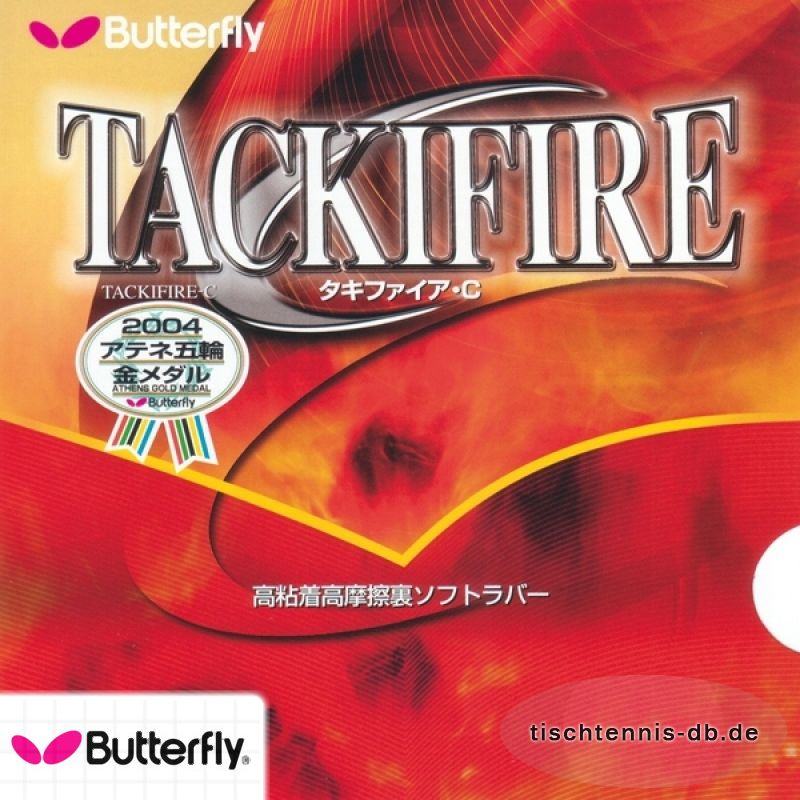 butterfly tackifire c