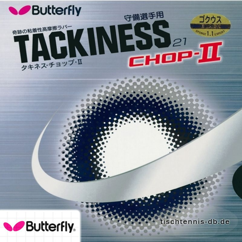 butterfly tackiness chop ii
