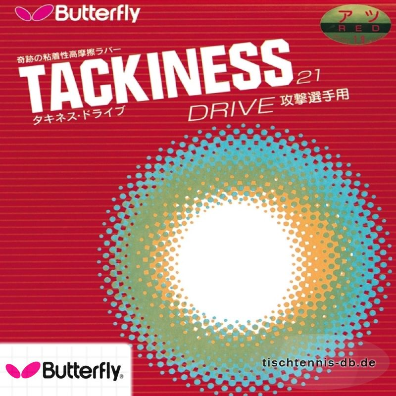 butterfly tackiness d  - tackiness drive