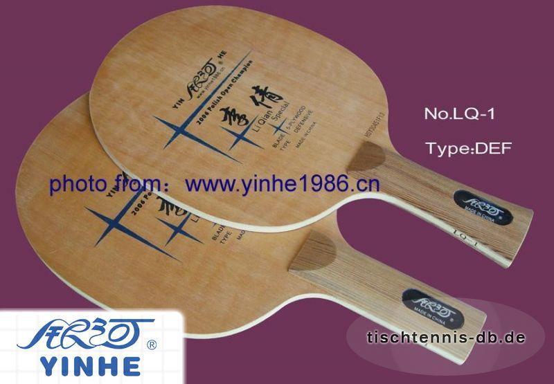 yinhe li qian 1 special