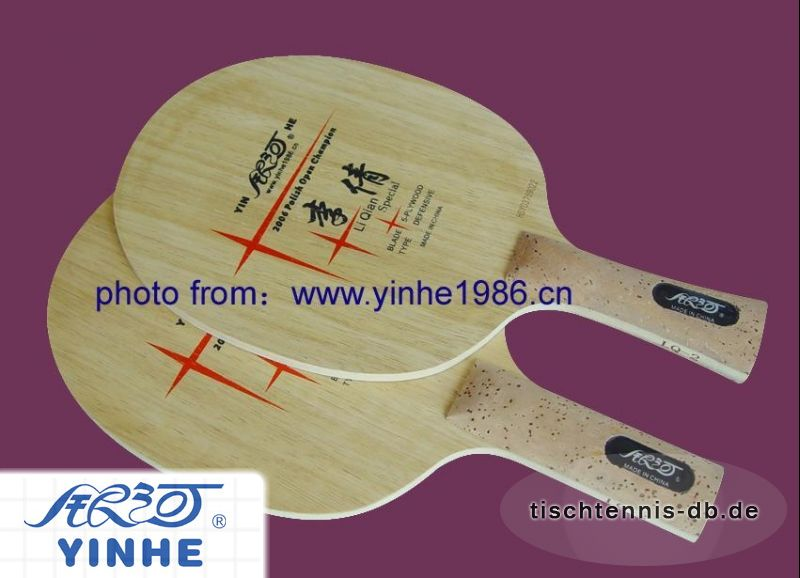 yinhe li qian 2 special