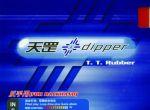 dhs Dipper