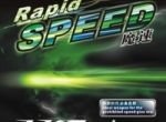 Friendship-729 LKT Rapid Speed