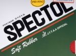 TSP Spectol Speed Sponge